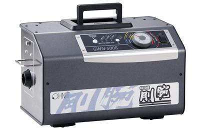 剛腕 GWN-500S